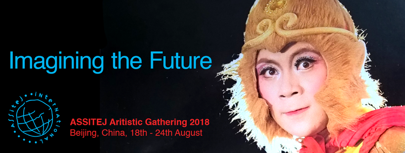 Workshop Call for Artistic Gathering 2018